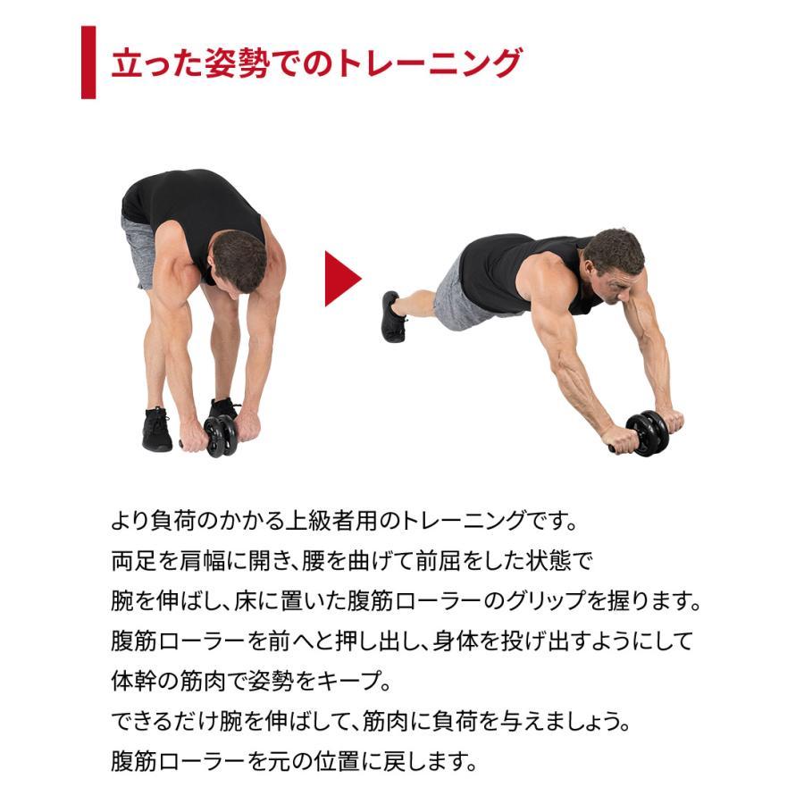 腹筋ローラー 腹筋マシーン エクササイズローラー 腹筋 ダイエット アブホイール 筋トレ 超静音 マット付き 簡単組み立て フィットネス コンパクト トレーニング|linomirai-2|10