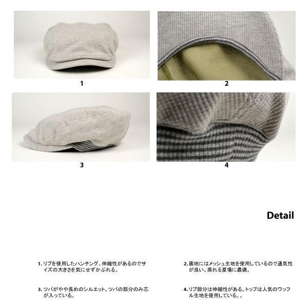 ハンチング帽子 鳥打帽 メンズ レディース リブ ハンチング ツートン|lion-do|04