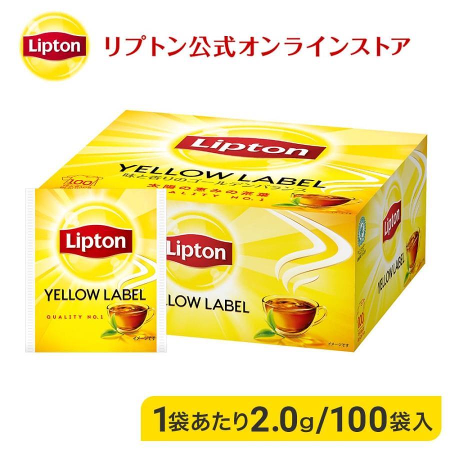 ティーバッグ 新作販売 ☆最安値に挑戦 紅茶 リプトン 公式 ティーパック イエローラベル 2g×100袋 無糖