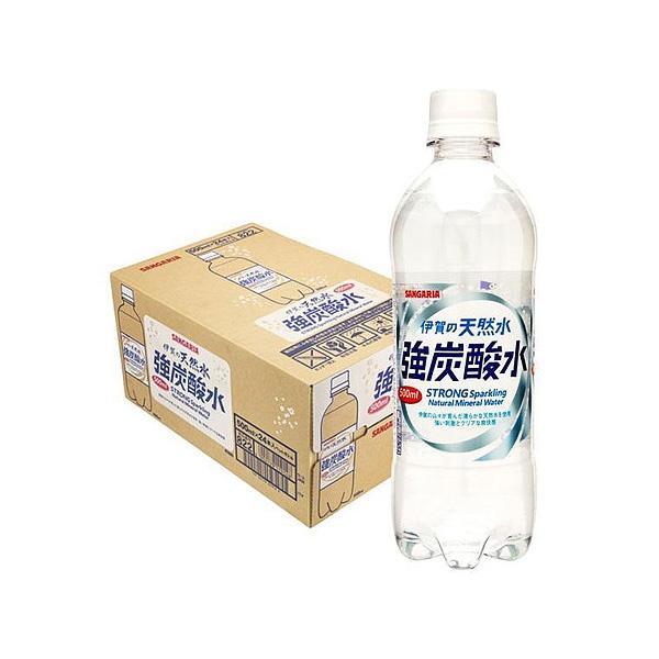 送料無料 買い物 炭酸水 サンガリア 伊賀の天然水 年間定番 1ケース RSL 500ml×24本 強炭酸水