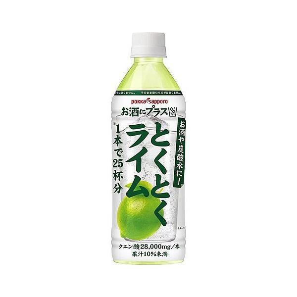 ポッカ お酒にプラス 500ml×12本 春の新作シューズ満載 とくとくレモン 入荷予定