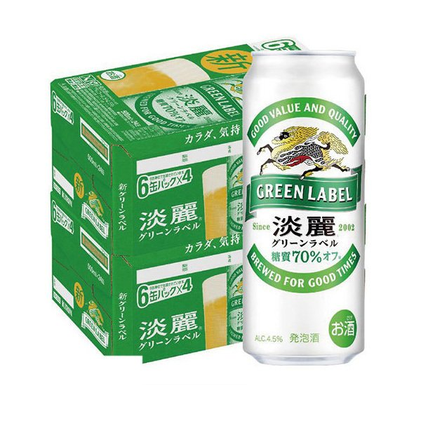 発泡酒 超目玉 送料無料 上等 2ケースセット キリン ビール 一部地域は別途送料が必要です 500ml×48本 あすつく 淡麗グリーンラベル