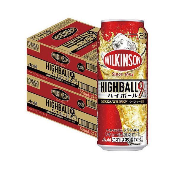 お歳暮 チューハイ 酎ハイ サワー 送料無料 アサヒ ウィルキンソン ハイボール 2ケース 500ml×48本 期間限定特別価格