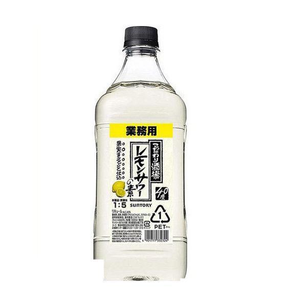 サントリー こだわり酒場のレモンサワーの素 コンク 1.8L 1本 信憑 1800ml 蔵