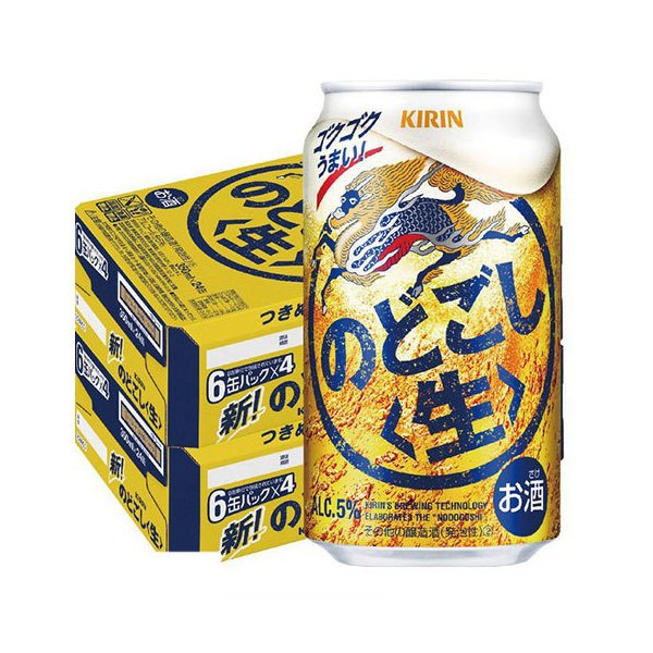 新ジャンル 送料無料 キリン 値下げ ビール のどごし 直営限定アウトレット あすつく 350ml×2ケース 生
