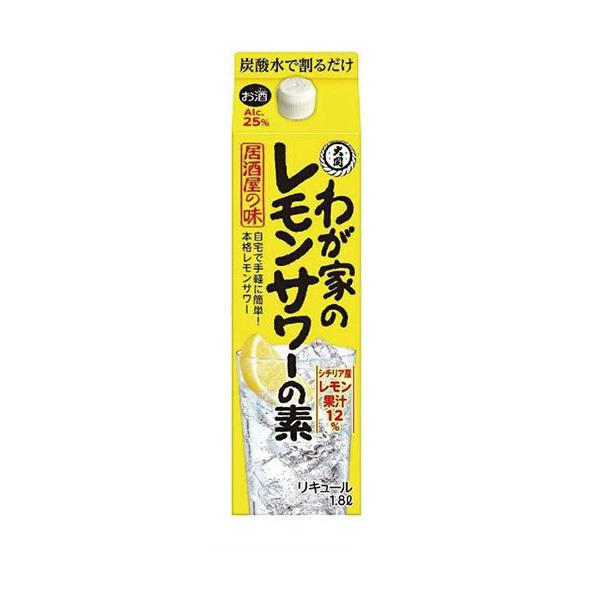 大関 わが家のレモンサワーの素 居酒屋の味 25度 1800ml 1.8L×6本 最安値 蔵