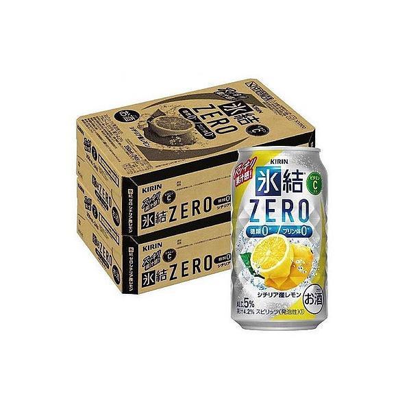 チューハイ 酎ハイ サワー 送料無料 キリン 氷結ZERO シチリア産レモン 5% SALE開催中 あすつく セール特価品 350ml×48本