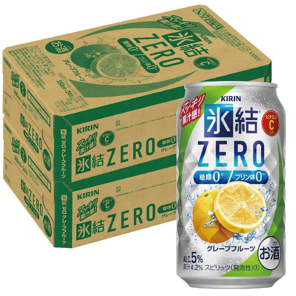 チューハイ 酎ハイ サワー プレゼント 送料無料 キリン 氷結ZERO GF グレープフルーツ 5% 25%OFF あすつく 350ml×48本