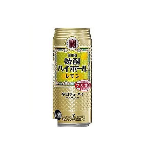 新色 チューハイ 酎ハイ サワー 直営店 送料無料 宝 焼酎ハイボール 500ml×48本 あすつく レモン