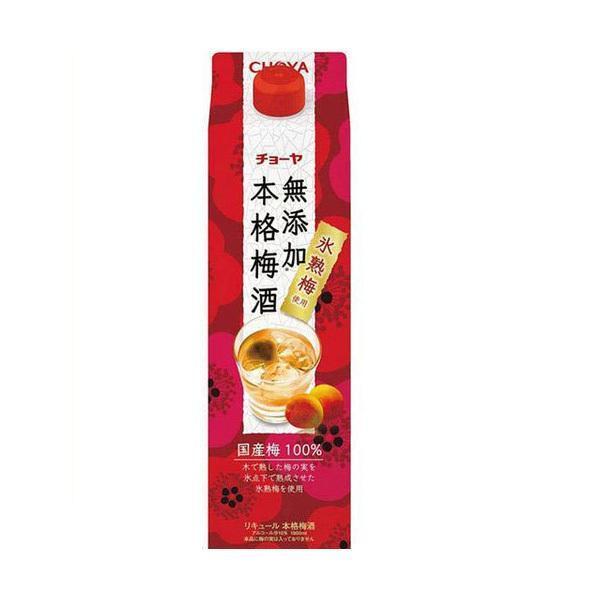 CHOYA チョーヤ梅酒 無添加本格梅酒 1本 パック 1.8L 70%OFFアウトレット 公式ショップ