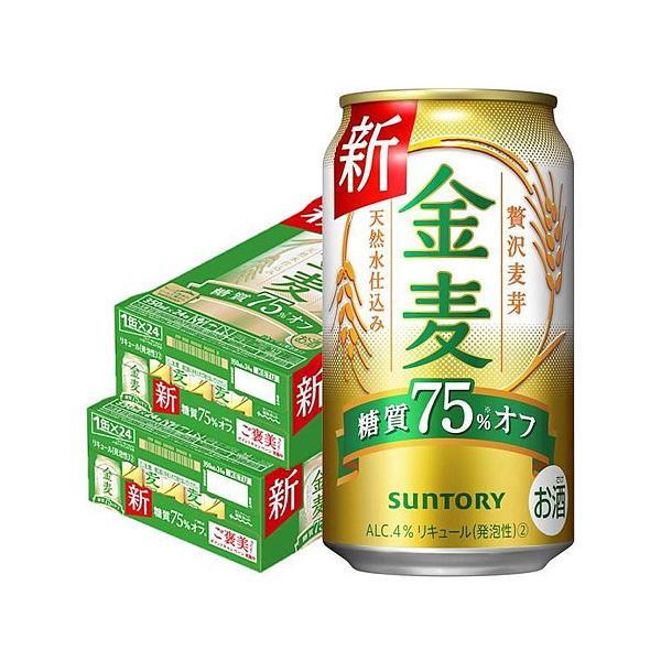 ビール 送料無料 正規品 サントリー 金麦オフ 中古 350ml×2ケース 糖質75%オフ あすつく