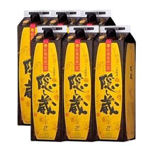 隠し蔵 マーケット 焼酎 25度 1.8L 1800ml 世界の人気ブランド 6本 パック 1ケース 濱田酒造 麦焼酎
