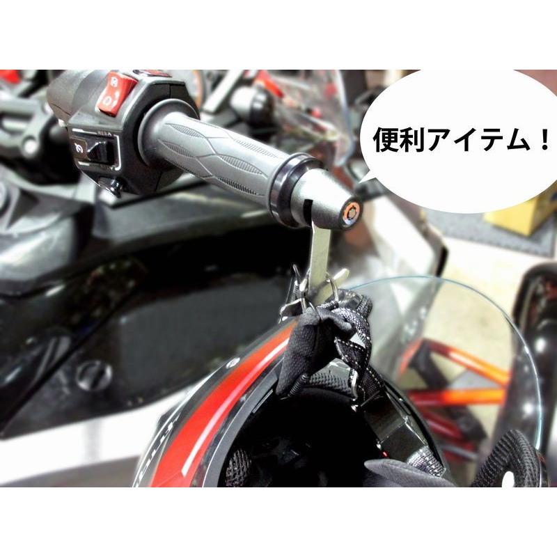 SPYDER F3 RT バーエンドヘルメットホルダー 2個SET|lirica-store