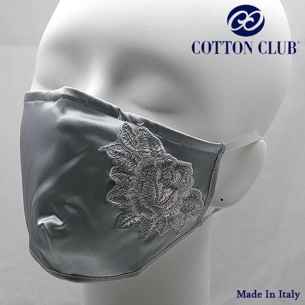 コットンクラブ  おしゃれマスク 予防 シルク シルバー イタリア製 当商品はクリックポスト対応、送料無料でお送りします。|lisecharmel