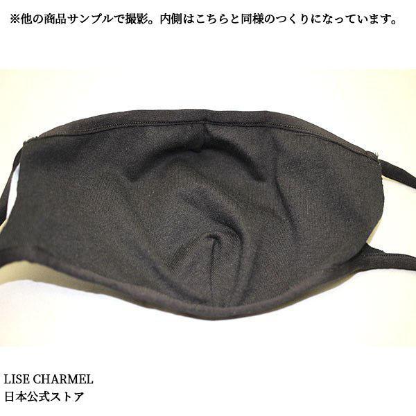 コットンクラブ  おしゃれマスク 予防 斜めストライプ モノトーン グレー イタリア製 当商品はクリックポスト対応、送料無料でお送りします。 lisecharmel 02