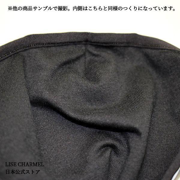 コットンクラブ  おしゃれマスク 予防 斜めストライプ モノトーン グレー イタリア製 当商品はクリックポスト対応、送料無料でお送りします。 lisecharmel 03