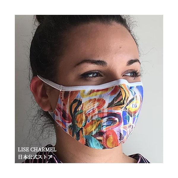 コットンクラブ  おしゃれマスク 予防 レインボー 虹柄 プリント カラフル イタリア製 当商品はクリックポスト対応、送料無料でお送りします。|lisecharmel|02