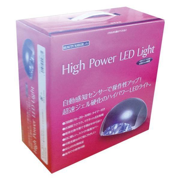 【美品】 ビューティーネイラー ハイパワーLEDライト HPL-40GB HPL-40GB ハイパワーLEDライト パールブラック パールブラック, free style:25641009 --- grafis.com.tr