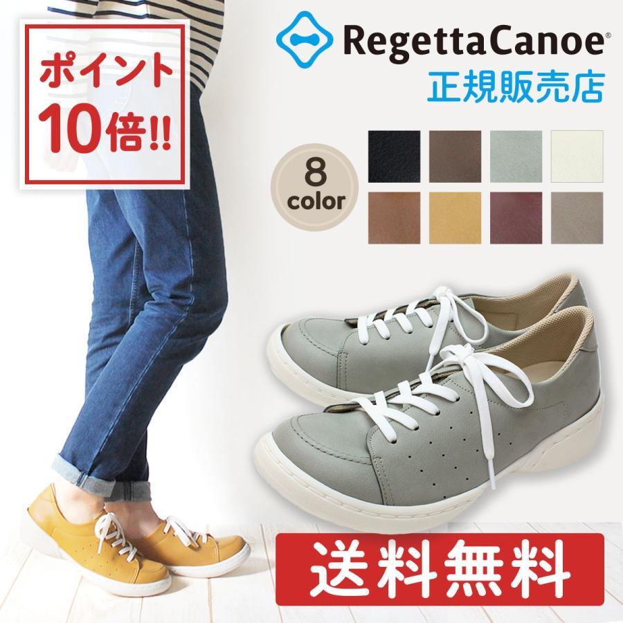 リゲッタカヌー CJSR7200 スニーカー RegettaCanoe 送料無料|little-globe