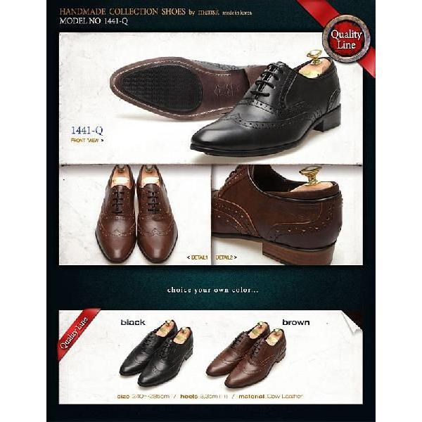 本革 ウイングチップ メダリオン 紳士靴 靴 ビジネスシューズ ウィングチップ fa1441q little-globe 06