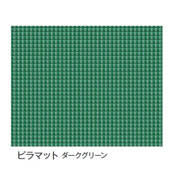 (代引不可)富双合成 ビニールマット(置き敷き専用) 約92cm幅×20m巻 ピラマット(ダークグリーン)