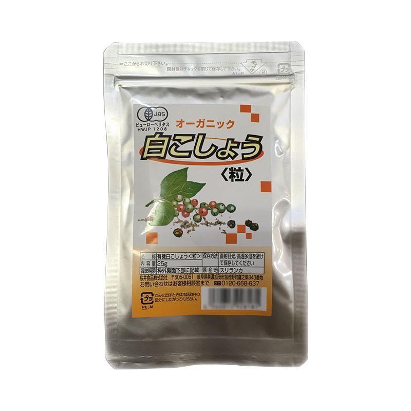 (代引不可)桜井食品 有機白こしょう(粒)詰替用 25g×12個|little-trees