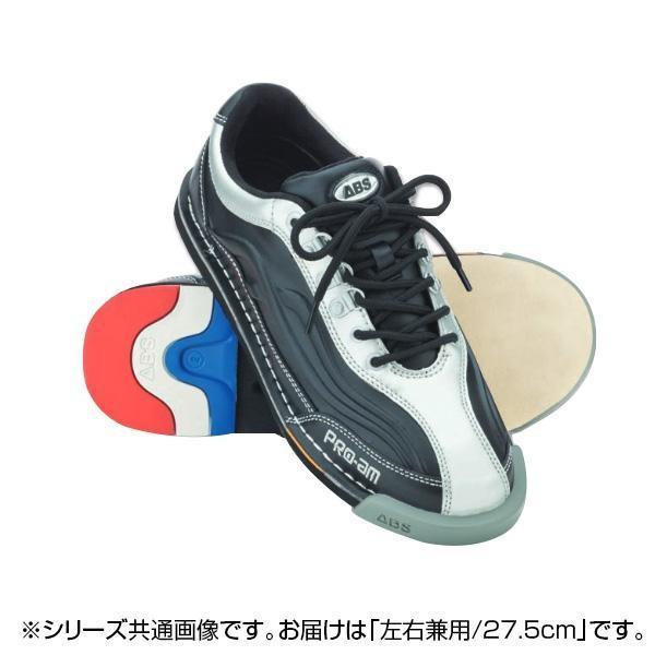 魅力的な価格 ABS ボウリングシューズ 左右兼用 ブラック・シルバー 27.5cm S-1230, shizuka-will-:9cf033aa --- airmodconsu.dominiotemporario.com