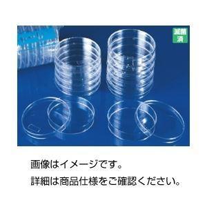 (まとめ)滅菌シャーレ(BIO-BIK) 深型-100 材質:ポリスチレン 入数:10枚×10包 〔×3セット〕