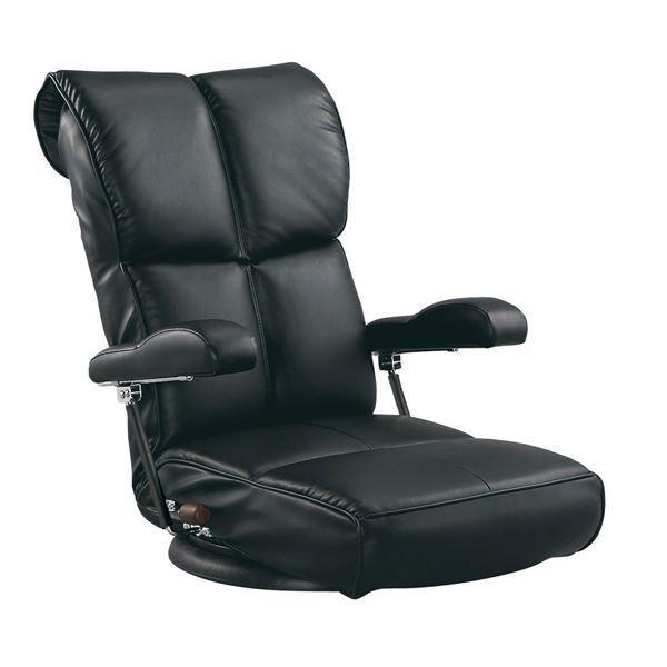 スーパーソフトレザー座椅子 スーパーソフトレザー座椅子 〔響〕 肘掛け 13段リクライニング/座面360度回転 日本製 ブラック(黒) 〔完成品〕