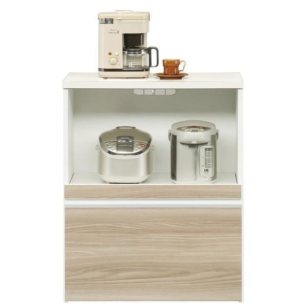 キッチンカウンター 幅75cm 二口コンセント/スライドテーブル/引き出し付き 日本製 ブラウン 〔完成品〕〔代引不可〕