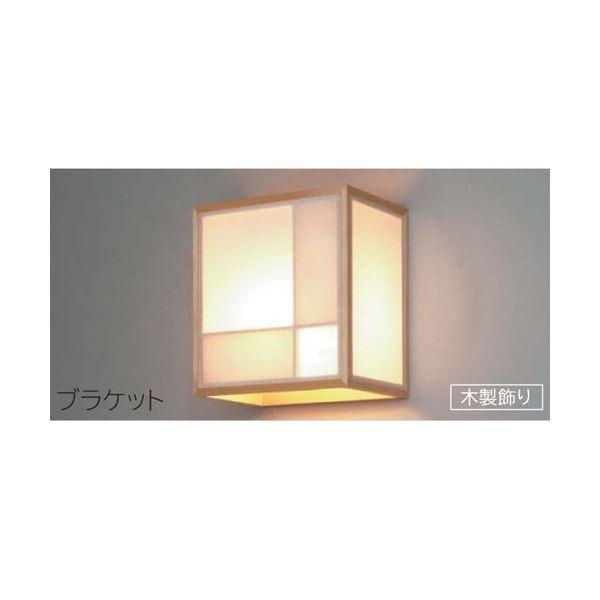 日立 住宅用LED器具ブラケット和風 (LED電球別売) LLB6202E