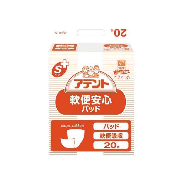 人気デザイナー アテントSケア軟便安心パッド20枚 大王製紙 4P-介護用品