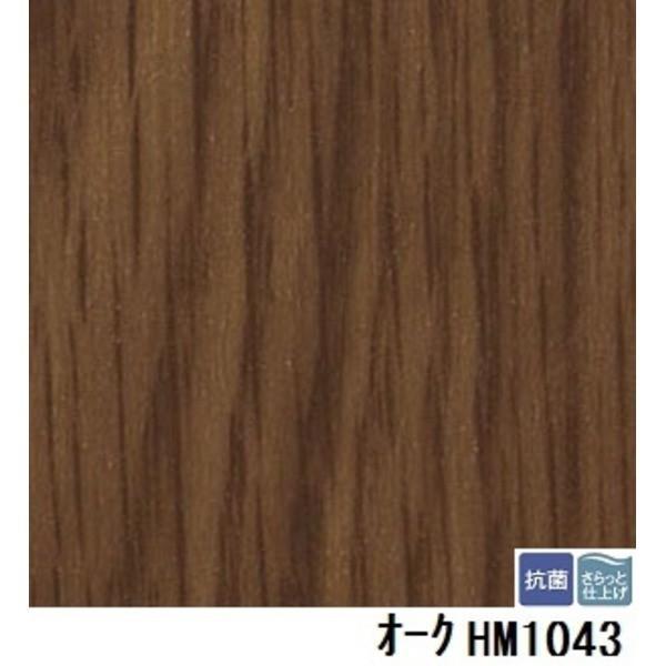 サンゲツ 住宅用クッションフロア オーク 板巾 約7.5cm 品番HM-1043 サイズ 182cm巾×4m