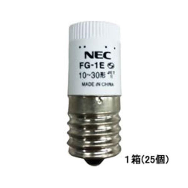 (まとめ)NEC グロースタータ グロースタータ E17口金FG-1E-C 1セット(25個)〔×3セット〕