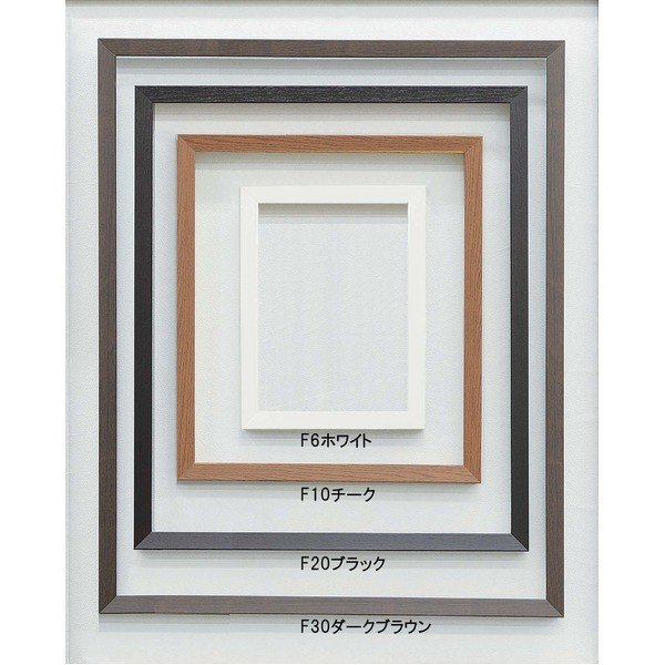 〔仮縁油絵額〕高級仮縁・キャンバス額・安価油絵額 木製仮縁P12(606×455mm)チーク