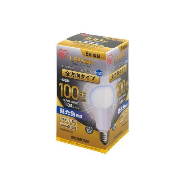 (まとめ)アイリスオーヤマ LED電球100W E26 全方向 昼光色 4個セット〔×5セット〕