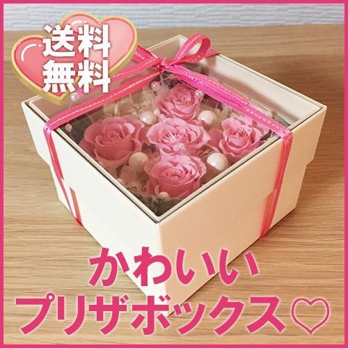 プリザーブドフラワー ボックス 誕生日 結婚祝い 花 ギフト プレゼント ピンク|littleangel