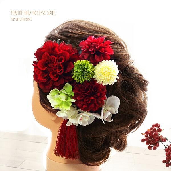 和スタイル赤いダリアの髪飾り 正月 成人式 和装 浴衣|littleangel