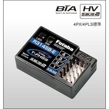 フタバ 4PM T/Rセット R314SB-E付 カー用4ch|littlebellanca|02
