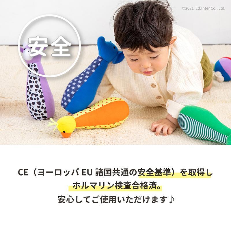『ソフトボウリング』出産祝い 布のおもちゃ はじめてのおもちゃ 知育玩具 誕生日プレゼント 男の子 女の子 長く遊べる[A3112515] littlegenius 12