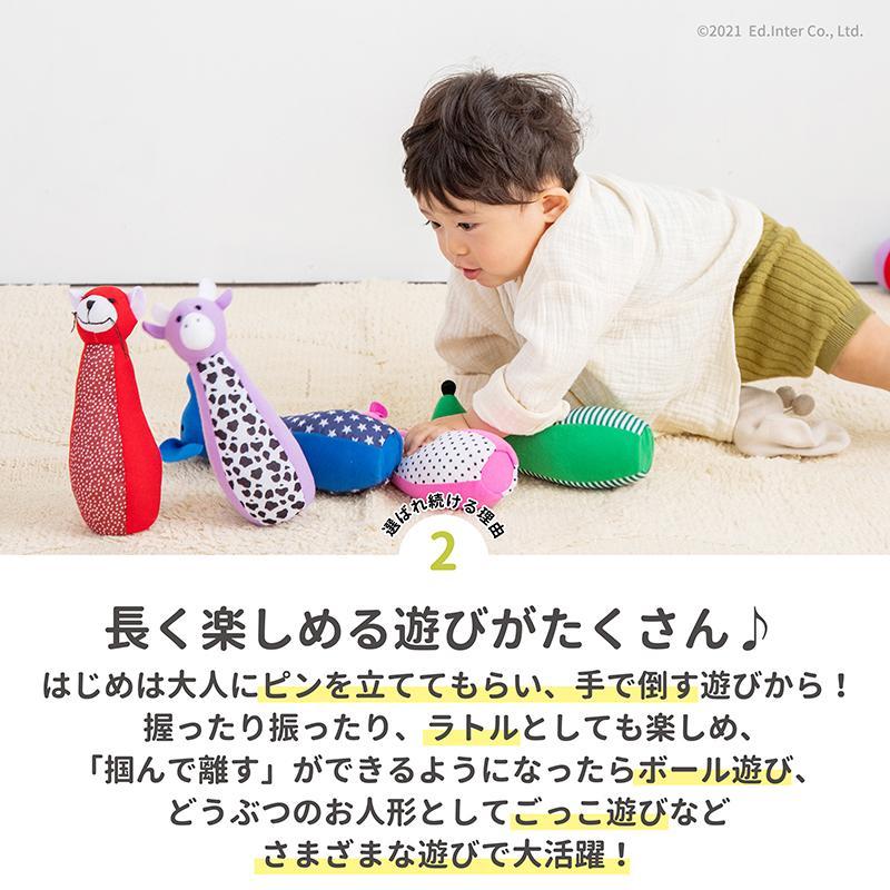 『ソフトボウリング』出産祝い 布のおもちゃ はじめてのおもちゃ 知育玩具 誕生日プレゼント 男の子 女の子 長く遊べる[A3112515] littlegenius 04
