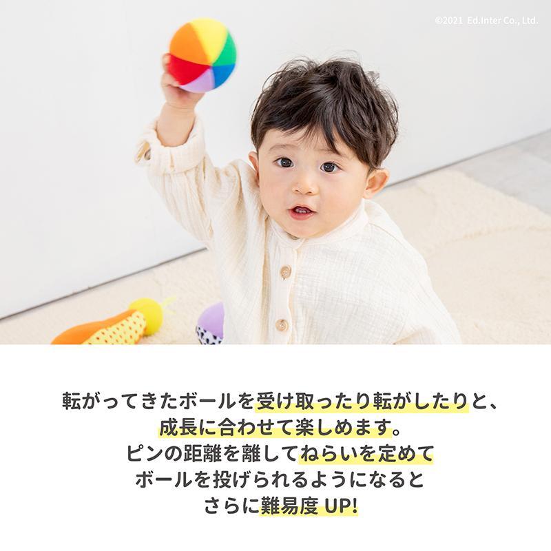 『ソフトボウリング』出産祝い 布のおもちゃ はじめてのおもちゃ 知育玩具 誕生日プレゼント 男の子 女の子 長く遊べる[A3112515] littlegenius 05