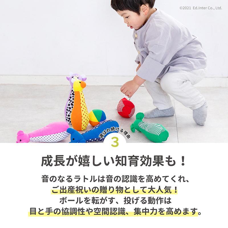 『ソフトボウリング』出産祝い 布のおもちゃ はじめてのおもちゃ 知育玩具 誕生日プレゼント 男の子 女の子 長く遊べる[A3112515] littlegenius 06