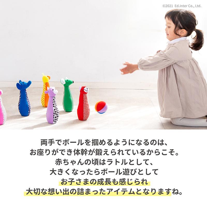 『ソフトボウリング』出産祝い 布のおもちゃ はじめてのおもちゃ 知育玩具 誕生日プレゼント 男の子 女の子 長く遊べる[A3112515] littlegenius 07