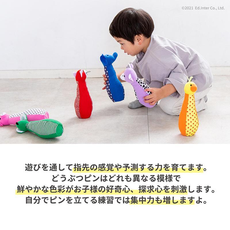 『ソフトボウリング』出産祝い 布のおもちゃ はじめてのおもちゃ 知育玩具 誕生日プレゼント 男の子 女の子 長く遊べる[A3112515] littlegenius 08