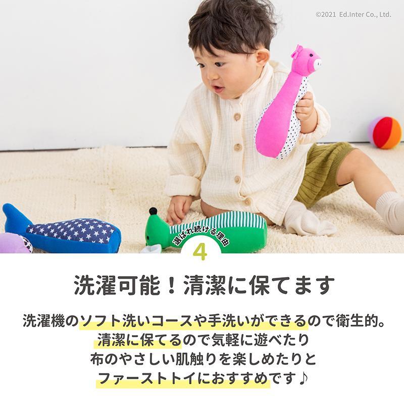 『ソフトボウリング』出産祝い 布のおもちゃ はじめてのおもちゃ 知育玩具 誕生日プレゼント 男の子 女の子 長く遊べる[A3112515] littlegenius 10