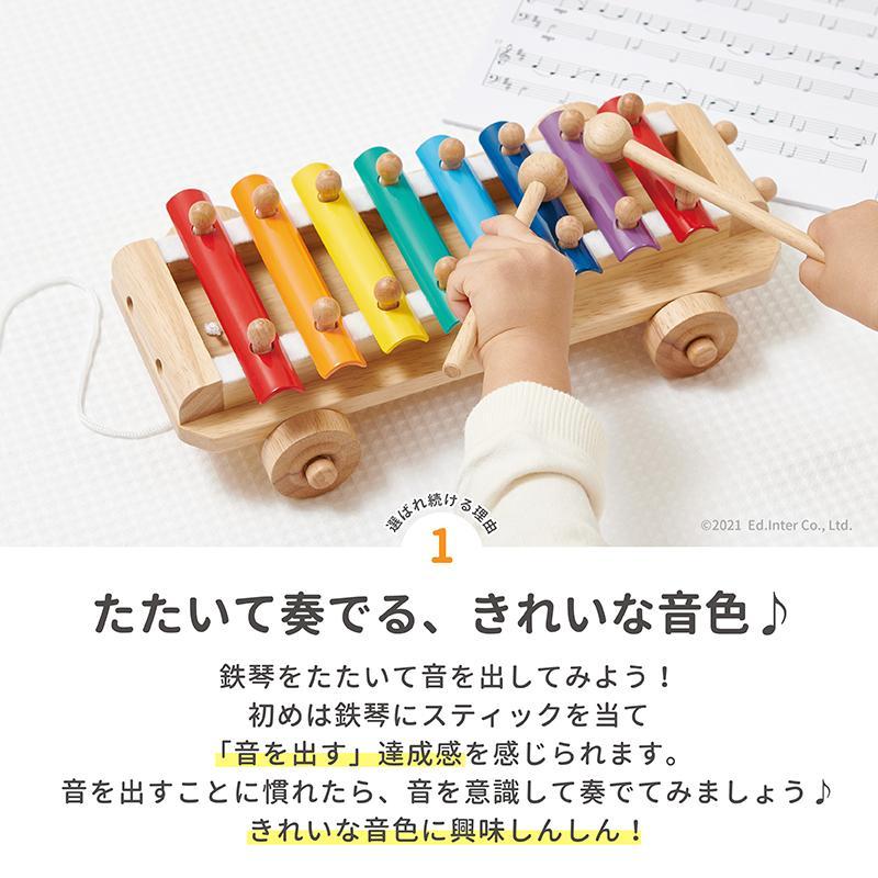 『シロフォンカー』出産祝い 木のおもちゃ はじめてのおもちゃ 知育玩具 誕生日プレゼント 男の子 女の子 長く遊べる 木製玩具[A3112479]|littlegenius|03