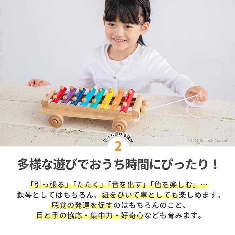 『シロフォンカー』出産祝い 木のおもちゃ はじめてのおもちゃ 知育玩具 誕生日プレゼント 男の子 女の子 長く遊べる 木製玩具[A3112479]|littlegenius|04