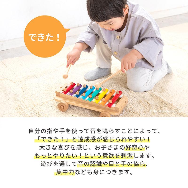 『シロフォンカー』出産祝い 木のおもちゃ はじめてのおもちゃ 知育玩具 誕生日プレゼント 男の子 女の子 長く遊べる 木製玩具[A3112479]|littlegenius|05