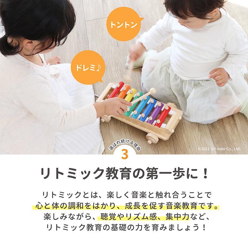 『シロフォンカー』出産祝い 木のおもちゃ はじめてのおもちゃ 知育玩具 誕生日プレゼント 男の子 女の子 長く遊べる 木製玩具[A3112479]|littlegenius|06